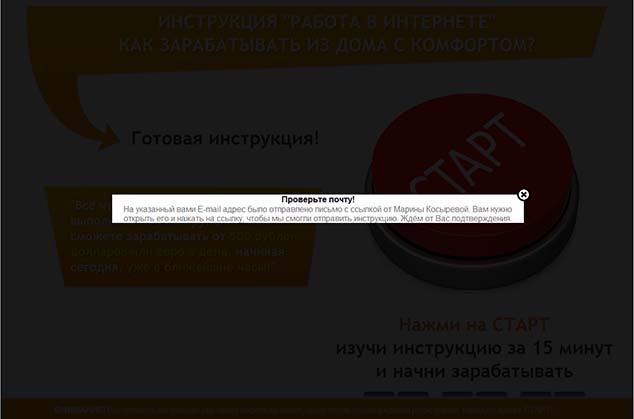3 500day.ru 634