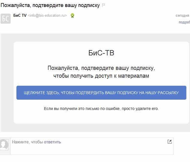 3 lp1.dobro-bistv.ru 634