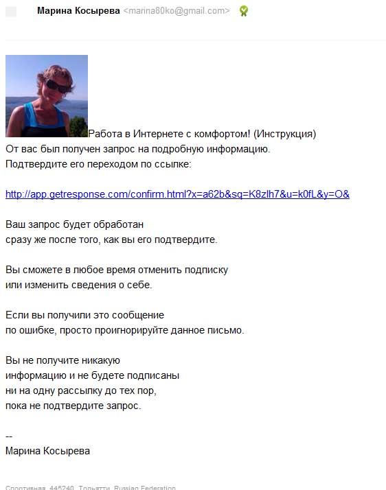 4 500day.ru