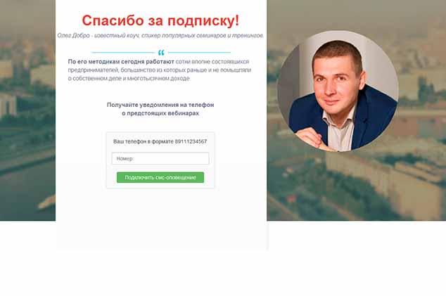 4 lp1.dobro-bistv.ru 634