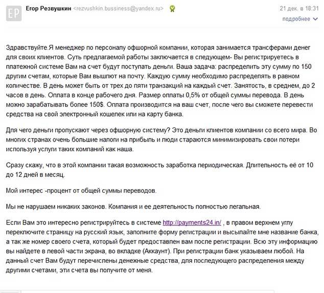 4 master-business-24.ru 634