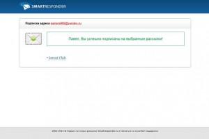 4 million-v-internet.ru 634