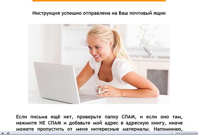 5 500day.ru 634