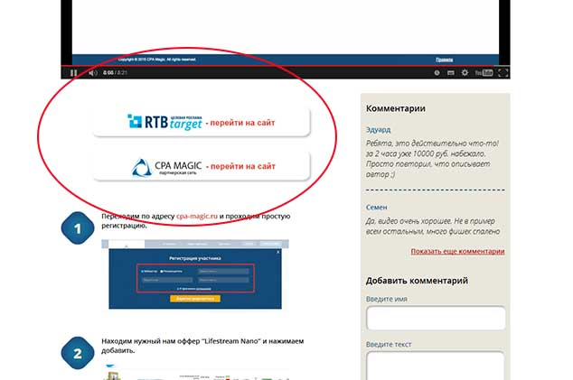 5 asoloviev.net 634