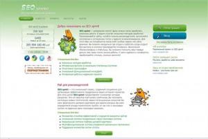 6 seosprint.net 632