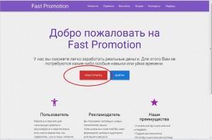 6.27 fastprom.net 634