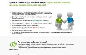 karim-work.ru 634 1