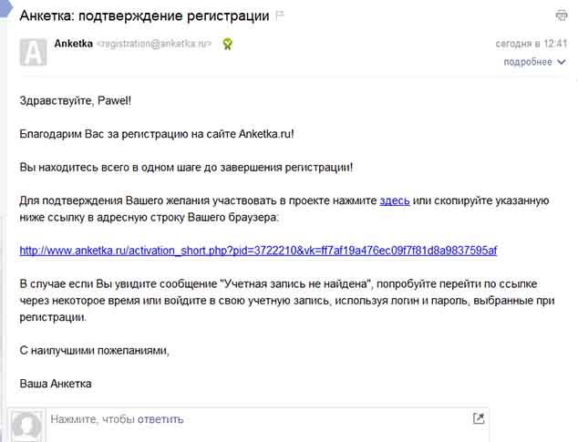anketka.ru 4 634