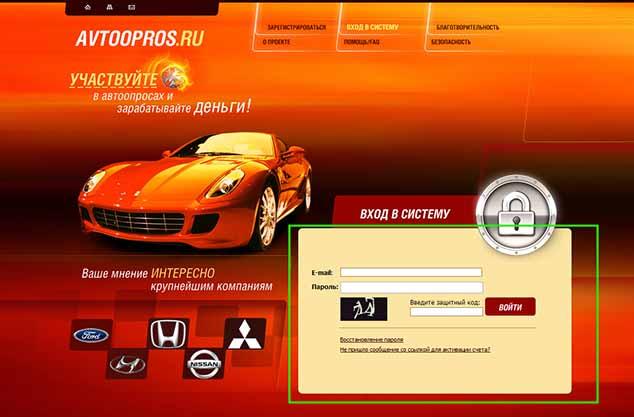 avtoopros.ru 6 634