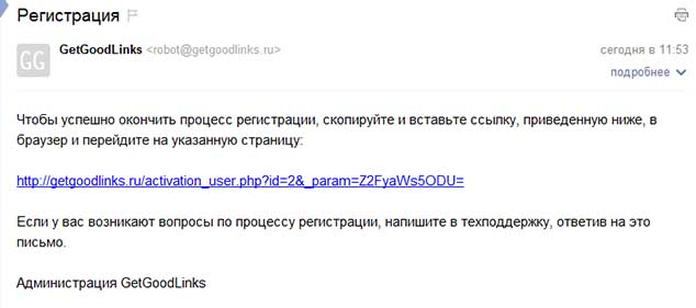getgoodlinks.ru 4 634