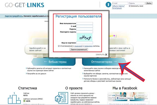 gogetlinks.net 1 634