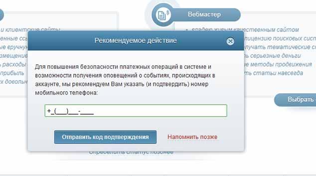 miralinks.ru 3 634