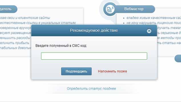 miralinks.ru 4 634
