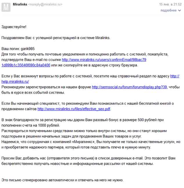 miralinks.ru 5 634