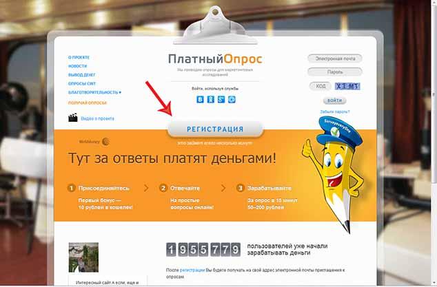 platnijopros.ru 1 634