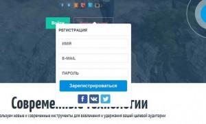Plibber.ru 2 634
