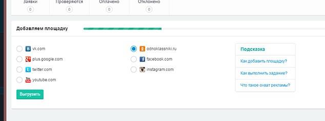 Plibber.ru 4 634