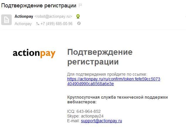 actionpay.ru 3 634