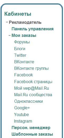 forumok 9