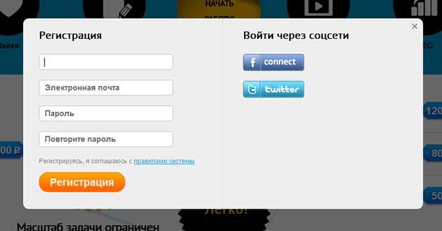 liked.ru 2 634