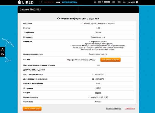 liked.ru 4 634