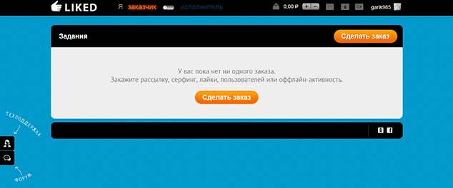 liked.ru 6 634