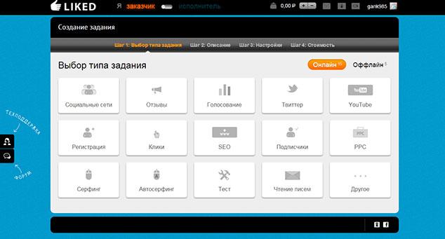 liked.ru 7 634