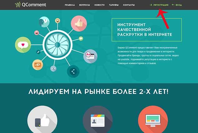 qcomment.ru 1 634