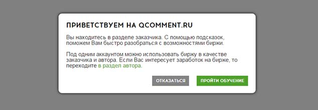 qcomment.ru 11 634