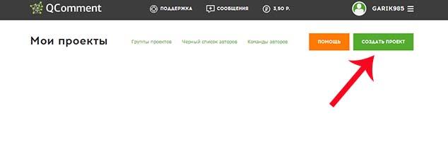qcomment.ru 12 634