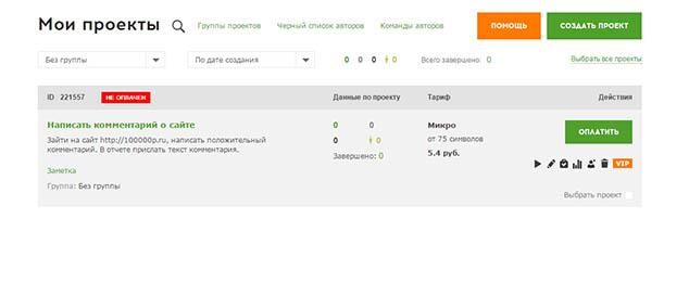 qcomment.ru 16 634