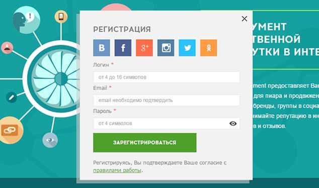 qcomment.ru 2 634