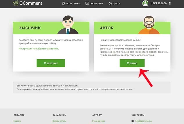 qcomment.ru 3 634