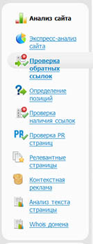 seogadget.ru 634 6