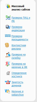 seogadget.ru 634 7