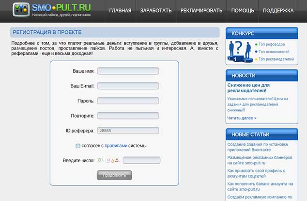 smo-pult.ru 2 634