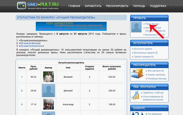 smo-pult.ru 3 634