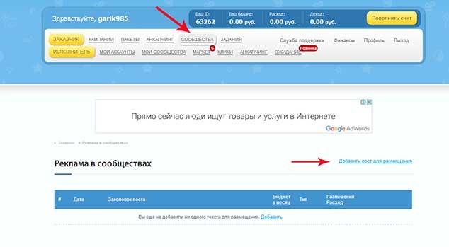 socialink.ru 3з 634