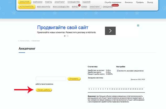 socialink.ru 4 634
