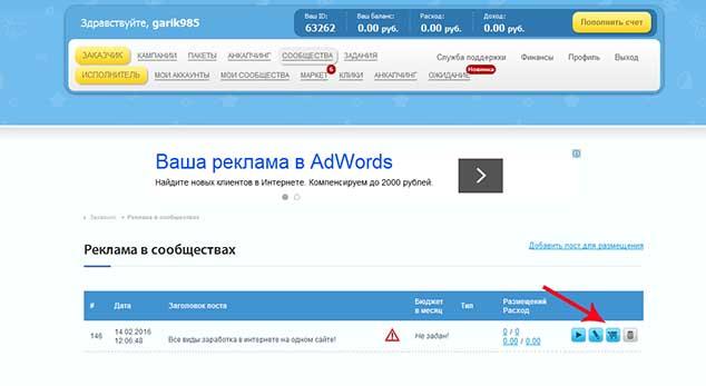 socialink.ru 5з 634