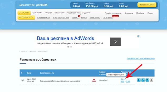 socialink.ru 8з 634