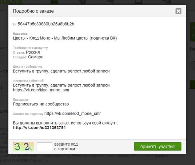 socialtools.ru 10 634
