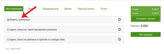 socialtools.ru 13 634
