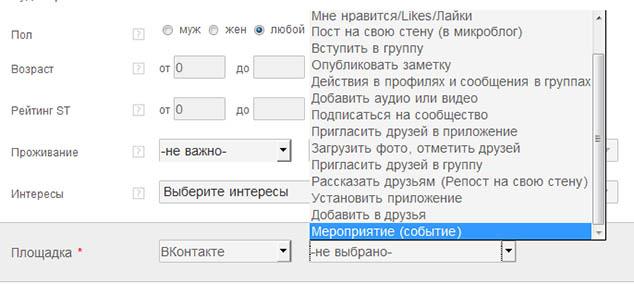 socialtools.ru 14 634