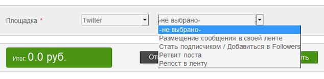 socialtools.ru 15 634