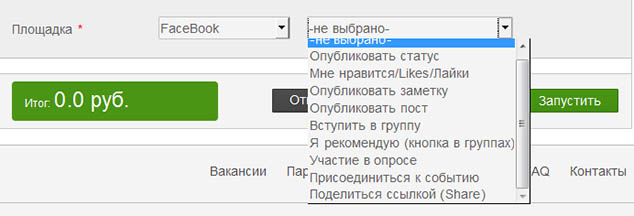 socialtools.ru 16 634