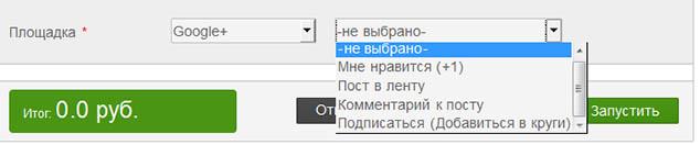 socialtools.ru 17 634