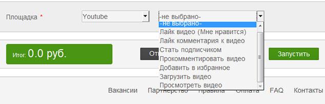 socialtools.ru 18 634