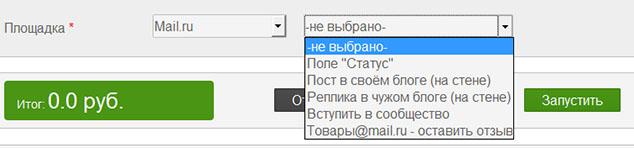 socialtools.ru 19 634