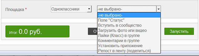 socialtools.ru 20 634
